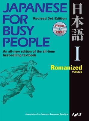 Japanese for Busy People I: Romanized Version 1 CD Attached by Ajalt