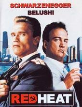 Red Heat on DVD