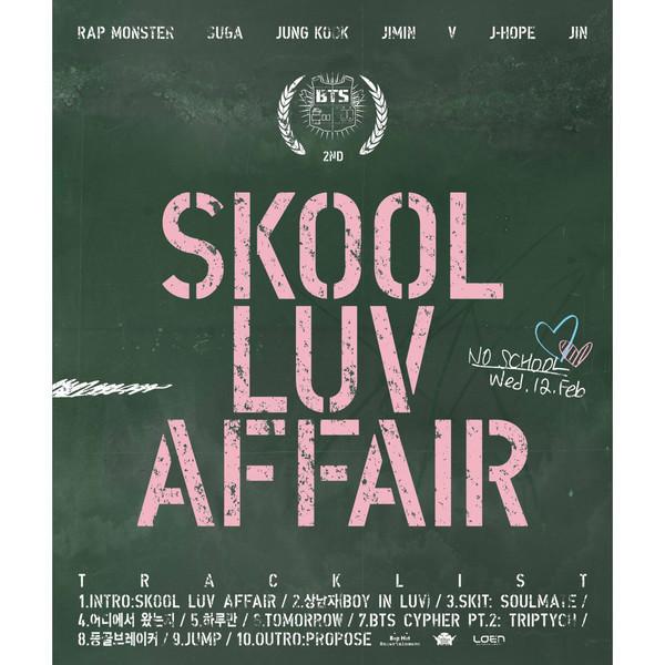 Skool Luv Affair image