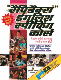 Rapidex English for Hindi Speakers image