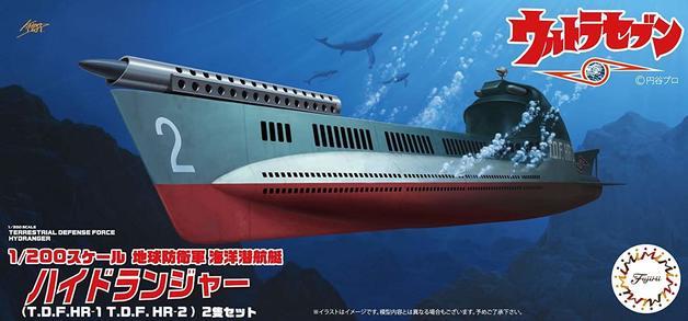 Fujimi: 1/200 Earth Defence Force Submarine - Model Kit