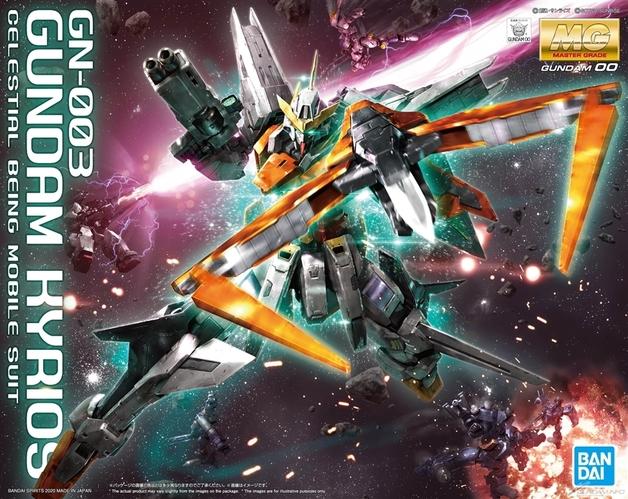 MG 1/100 Gundam Kyrios - Model Kit