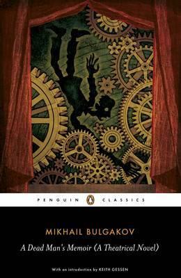 A Dead Man's Memoir by Mikhail Afanas?evich Bulgakov image