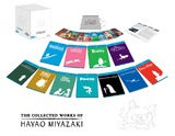 The Collected Works of Hayao Miyazaki Box Set DVD