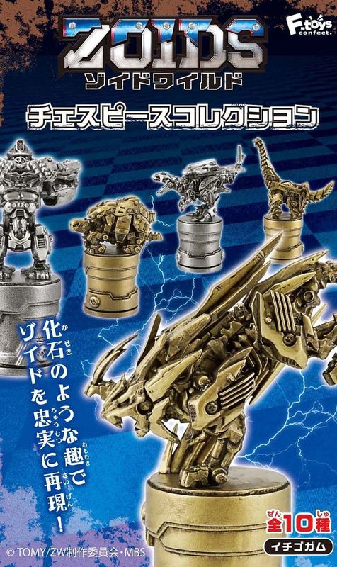 Zoids Wild: Chess Piece Collection - Blind Box