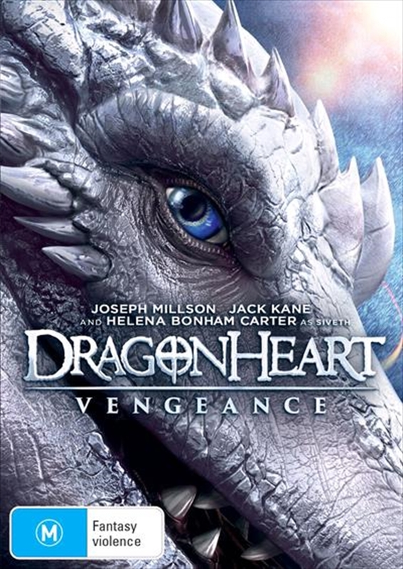 Dragonheart: Vengeance on DVD