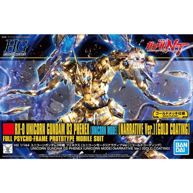 HGUC 1/144 Unicorn Gundam Unit 3 Fenex (Unicorn Mode Narrative Ver.) (Gold Coating) - Model Kit