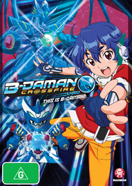 B-Daman Crossfire: This is B-Daman! Vol 1 on DVD