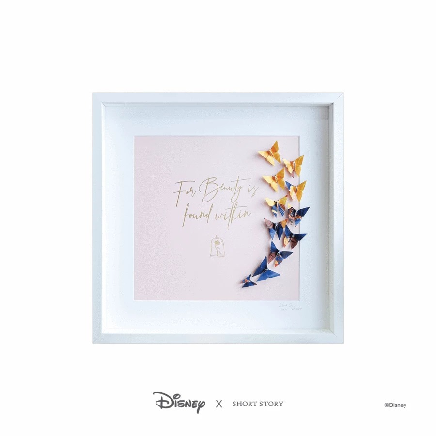 Disney: Large White Frame - Beauty and the Beast image