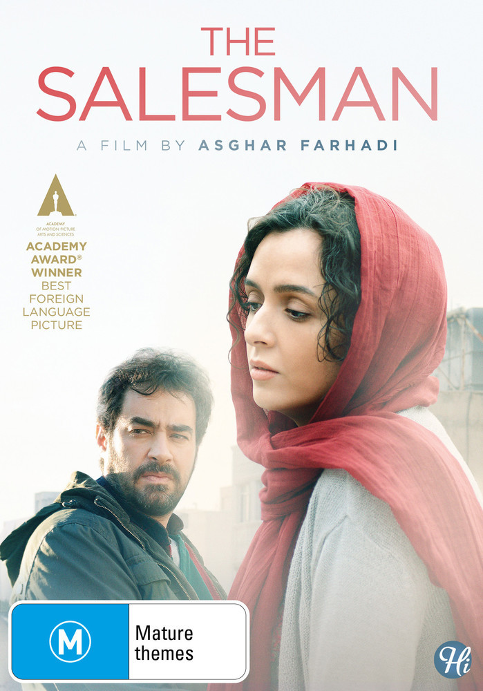 The Salesman on DVD image