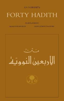 An-Nawawi's Forty Hadith by Abu Zakariya Yahya ibn Sharaf Nawawi image