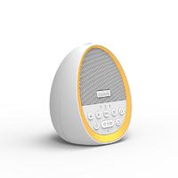 Zoink Egg White Noise Machine - White