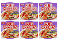 Nissin Tom Yam Seafood Cup Noodles 75g- 12 pack