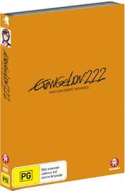 Evangelion 2.22: You Can [Not] Advance on DVD image