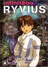 Infinite Ryvius - Vol 1: Lost in Space on DVD