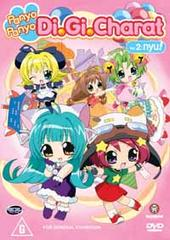 Panyo Panyo Di Gi Charat - Vol 2: Nyu! on DVD