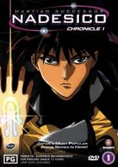 Martian Successor Nadesico - Vol. 1: Chronicle 1 on DVD