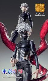 Tokyo Ghoul: Ken Kanaki (Awakening Ver.) - Super Action Statue