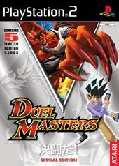 Duel Masters for PlayStation 2