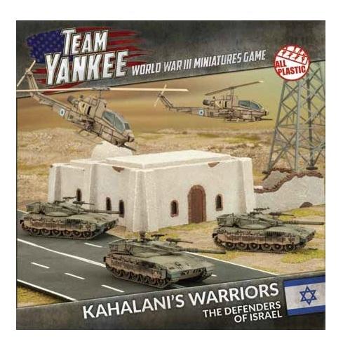 Kahalani's Warriors: Defenders of Israel