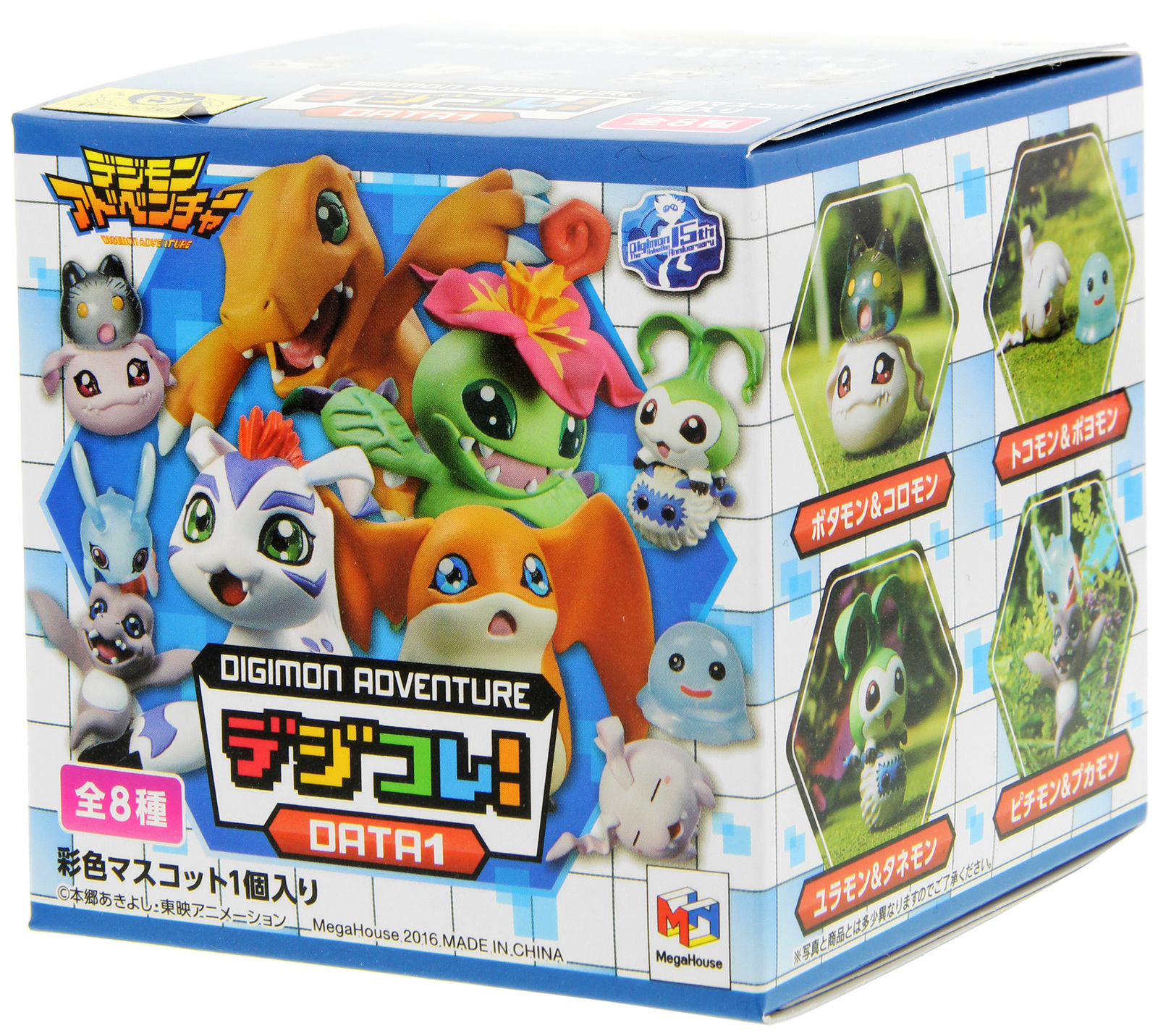 Random Blind Box Set de 8 Megahouse Digimon Adventure DATA 1 action figures