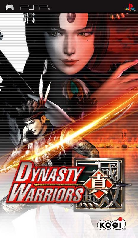 Dynasty Warriors PSP for PSP