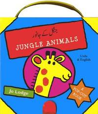 Jungle Animals in Urdu and English by Jo Lodge image