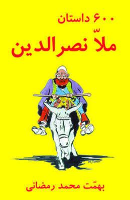 600 Mulla Nasreddin Tales by M. Ramazani