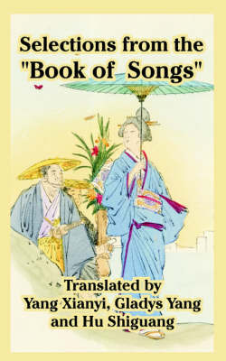 "Selections from the ""Book of Songs"" image"