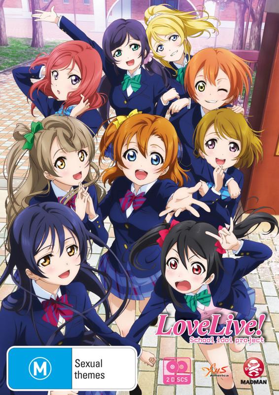 Love Live! School Idol Project Season 1 Collector's Edition on DVD
