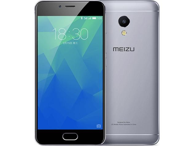MEIZU M5s 16GB - Grey image