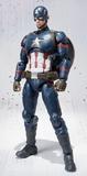Captain America 3 - S.H. Figuarts Captain America Figure