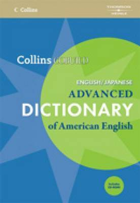 Collins Cobuild Advanced Dictionary of American English English/Japanese by Collins