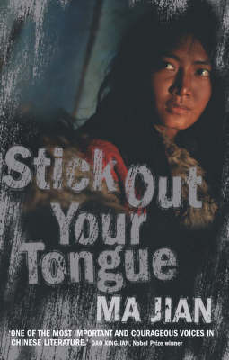 Stick Out Your Tongue by Ma Jian