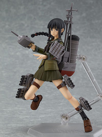 Figma Kantai Collection: Kitakami - Action Figure
