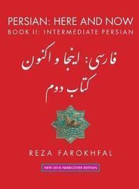 Persian by Reza Farokhfal image