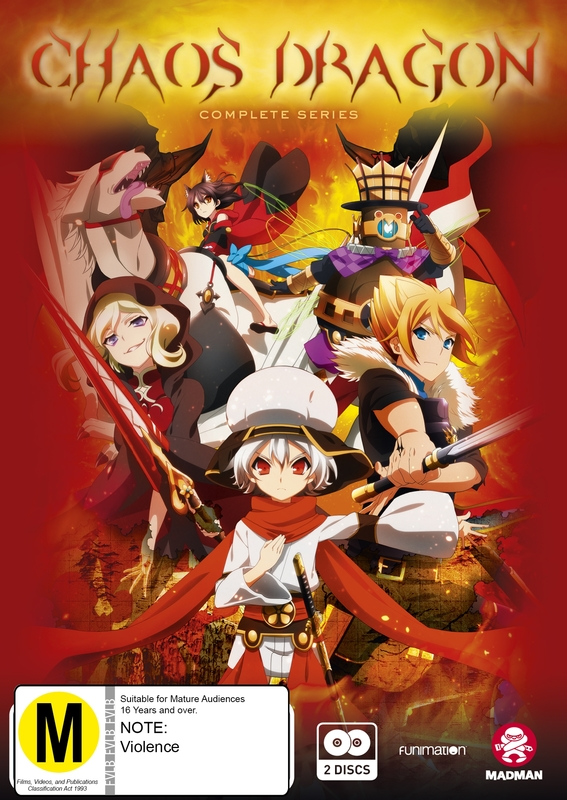 Chaos Dragon - Series Collection on DVD