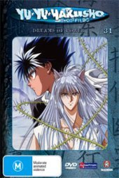 Yu Yu Hakusho - Ghost Files: Vol. 31 - Dreams Of Power on DVD