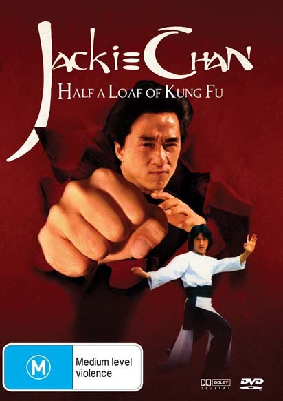 Half a Loaf of Kung Fu on DVD image