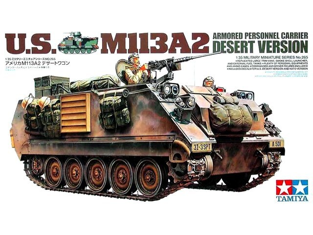 Tamiya 1/35 M113A2 Armoured Person Carrier (Desert Version) - Model Kit image