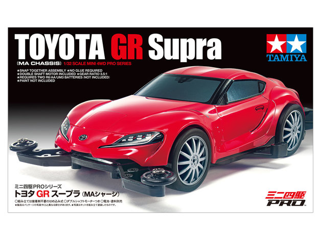 Tamiya Mini 4WD Toyota GR Supra (MA Chassis)