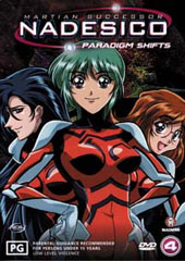 Martian Successor Nadesico - 4 on DVD