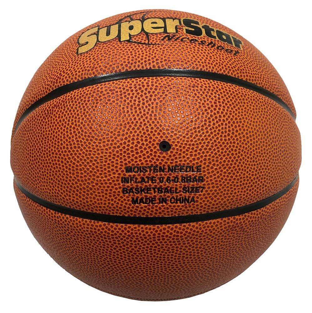 Silver Fern Basketball Match Ball - SuperStar (Size 7) image