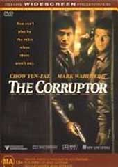 The Corrupter on DVD