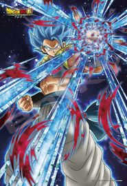 Dragon Ball Super: Gogeta (SS-Blue) - 300 Piece Puzzle