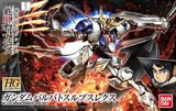 1/144 HG Gundam Barbatos Lupus Rex - Model Kit