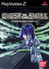 Ghost in the Shell: Stand Alone Complex for PlayStation 2
