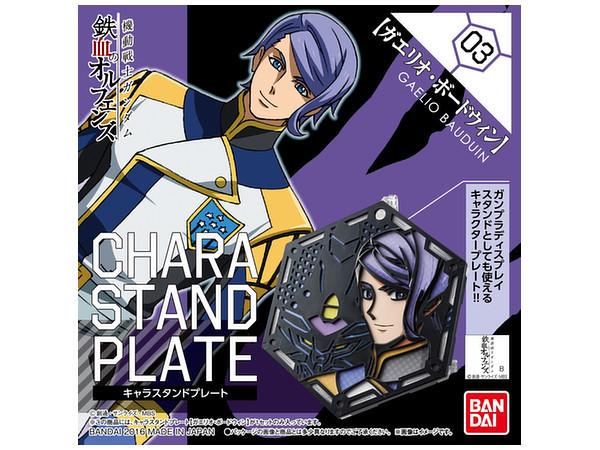 Gundam Character Stands Plate: Gaelio Bauduin