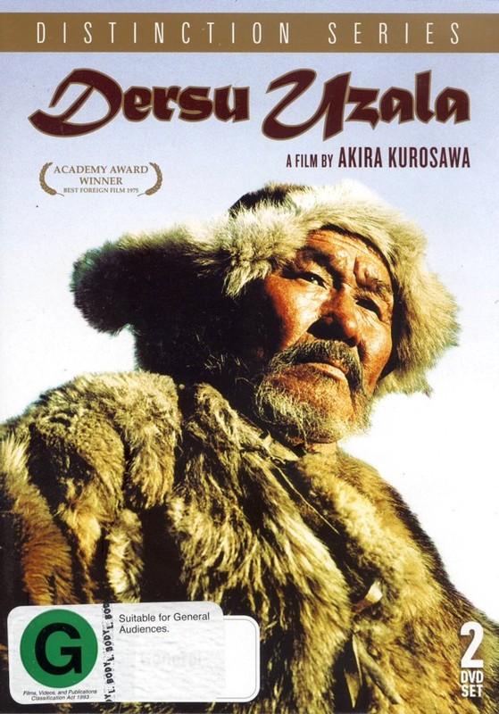 Dersu Uzala (Distinction Series) (2 Disc Set) on DVD