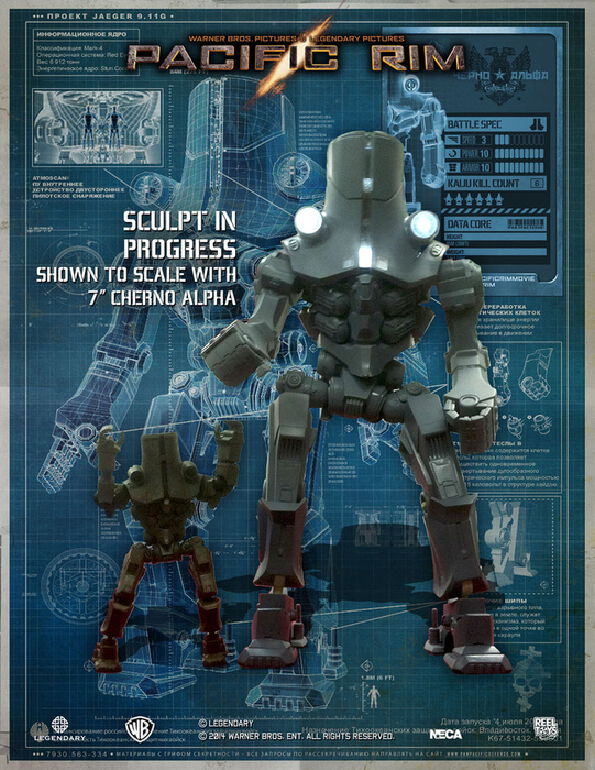 "Pacific Rim Cherno Alpha 18"" Action Figure image"
